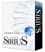 siriusboxcs.png